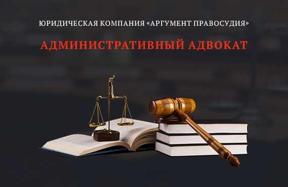 адвокат по кредитным долгам москва цены