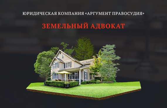 Государственная жилищная инспекция краснодарского края