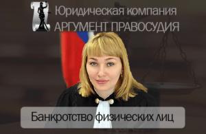 юридическая консультация автострахования